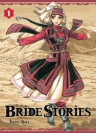 Manga - Bride Stories