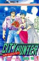 Manga - City Hunter vo