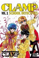 mangas - Clamp School Detectives