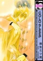 mangas - Cold Sleep vo