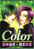 mangas - Color vo