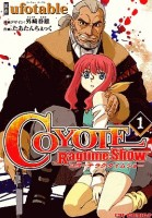mangas - Coyote Ragtime Show vo