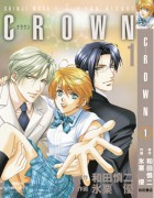 mangas - Crown vo