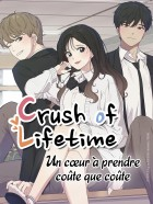 mangas - Crush of a lifetime