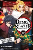 Manga - Manhwa - Demon Slayer Spin-off