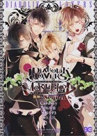 DIABOLIK LOVERS MORE BLOOD Mukami Hen Sequel vo