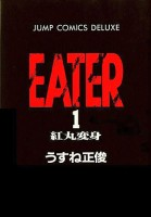 Eater vo