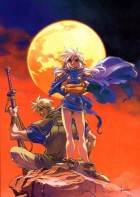 Mangas - Fam et Ihrlie Exploratrices