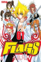 mangas - Flags vo