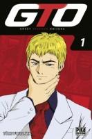 Mangas - GTO - Great Teacher Onizuka - Edition 20 ans
