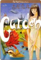 Mangas - Garden