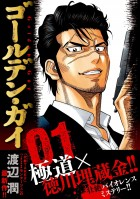 mangas - Golden Guy vo