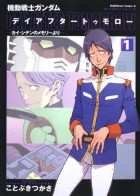 Mangas - Mobile Suit Gundam Z - Day After Tomorrow - Kai Shiden no Memory Yori vo