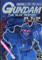 Mangas - Mobile Suit Gundam - Blue Destiny vo