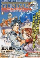 Mangas - Mobile Suit Gundam Senki - Lost War Chronicles vo