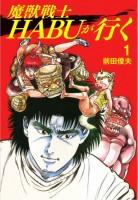 mangas - Habu