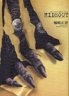 mangas - Hideout vo