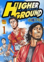 mangas - Higher Ground vo