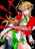 High school of the dead - Couleur