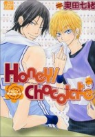 mangas - Honey Chocolate vo