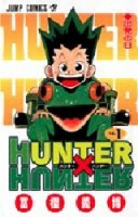 Manga - Hunter X Hunter vo