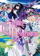 manga - Infinite Dendrogram