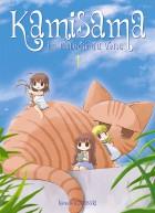 mangas - Kamisama - Edition 2014