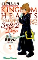 mangas - Kingdom Hearts - 358/2 Days vo