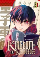 Manga - Kingdom of Knowledge
