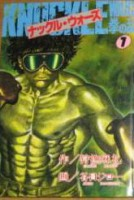 mangas - Knuckle Wars vo