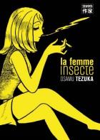 Manga - Manhwa - Femme insecte (la)