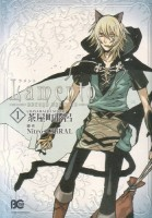 mangas - Lamento - Beyond The Void vo