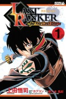 Last Ranker - Be The Last One vo