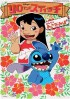 Manga - Manhwa - Lilo And Stich vo