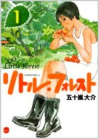 Manga - Little Forest vo
