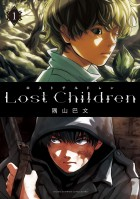 mangas - Lost Children vo