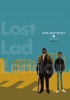 Mangas - Lost Lad London