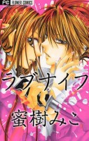 mangas - Love Knife vo