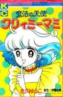 Mangas - Magical Angel Creamy Mami