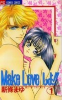 mangas - Make Love Shiyo!! vo