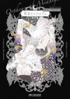 manga - Orpheus of Midnight