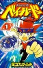 Metal Fight Beyblade vo