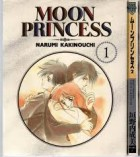 Mangas - Moon Princess vo