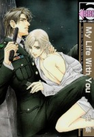 mangas - My Life With You vo