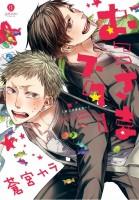 Mangas - My Hero's Dream