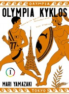 mangas - Olympia Kyklos