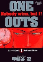 Manga - One Outs vo
