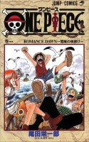 Mangas - One Piece vo