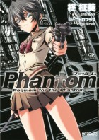 mangas - Phantom - Requiem For The Phantom vo