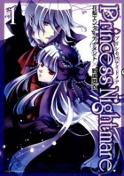 mangas - Princess Nightmare vo